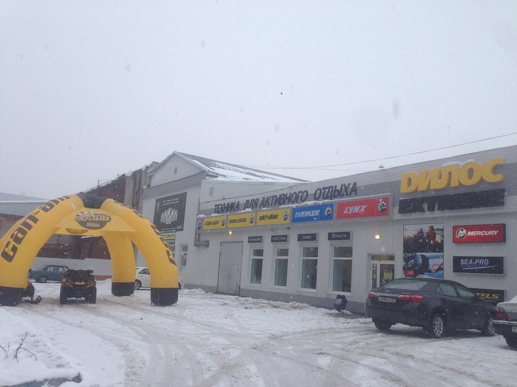 Технический центр в Березниках